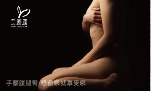 網站用圖-局部窈窕-201803