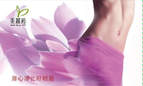 網站用圖-芳香礦鹽-201803